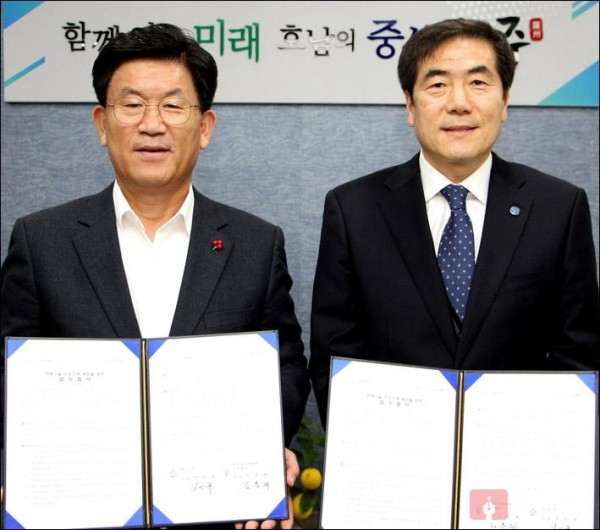 한국폴리텍대학 목포캠퍼스 협약.jpg
