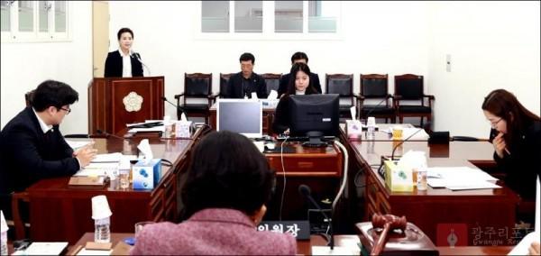 남구의회 하주아 의원 조례안 발의사진(19.03.13.).JPG