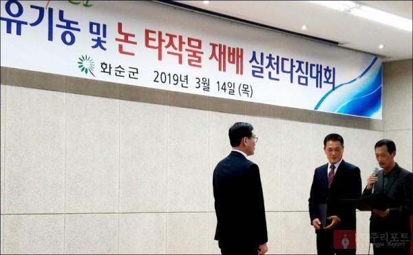 유기농 및 논 타작물 재배 실천다짐결의 사진1 (1).jpg