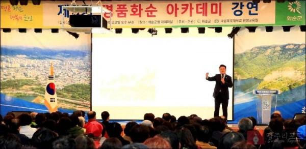 2019. 3.22. 명품아카데미 개강식[송영길의원] _1.jpg