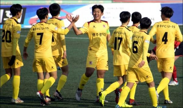 광주U-15, 2019 금석배 전국학생축구대회.jpg