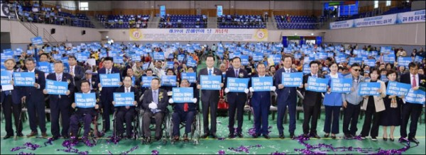 190418 제39회 장애인의 날 기념식_GJI2753.JPG