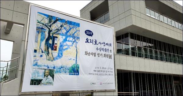 석봉미술관_1_ 미술관 전경.png