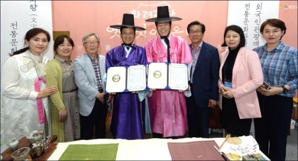 0531 전통문화 관광산업 육성 업무협약.JPG
