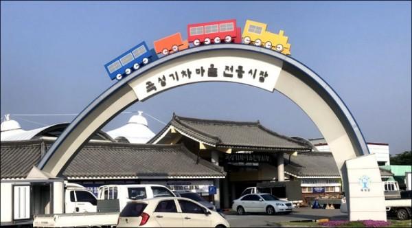 6월 추천관광지- 곡성기차마을전통시장.jpg