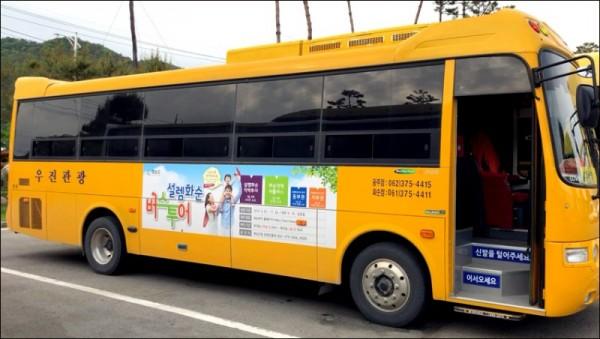 투어 버스 사진.jpg
