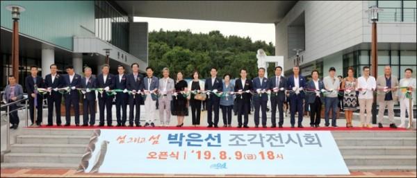김영록 전남지사  섬 그리고 섬 박은선 조각전시회 오픈식 참석.JPG