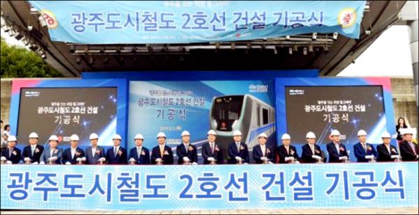 2호선 착공.png