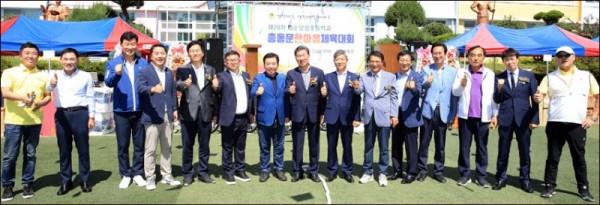 2019. 9.13. 오성초 총동문 체육대회[오성초] 32.jpg