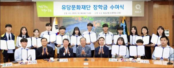 2019.10. 8. 유당문화재단 장학금 수여식[소회의실]  1.jpg