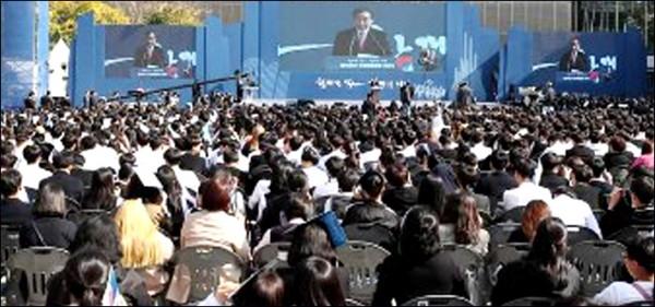 광주학생독립운동기념식.jpg