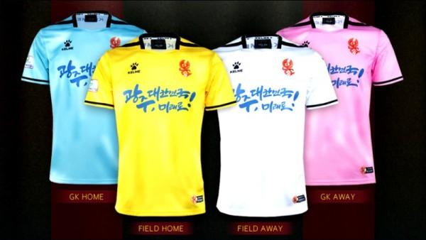 광주FC 2020시즌 유니폼.jpg