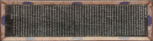 송광-1261 연천옹유산록 기판(1828년)(2).jpg
