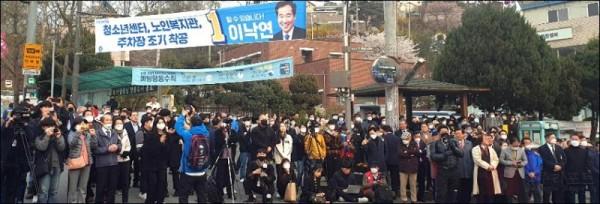 이낙연 후보 거리유세 청중들.jpg