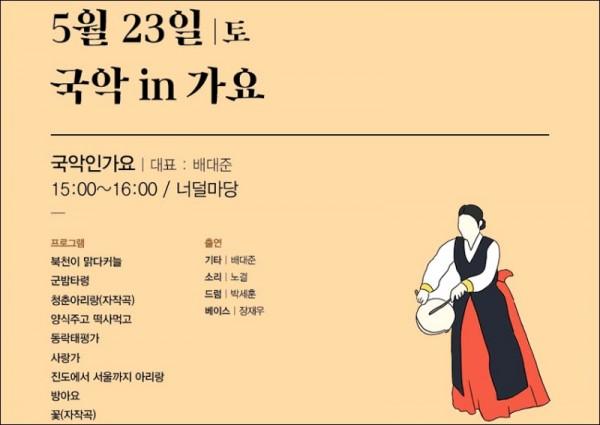 전통문화관 홍보물-.jpg