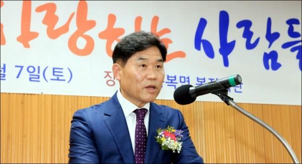 서금용 동복사랑모회장 이취임식 모습.jpg
