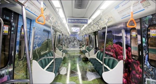 무등산 테마열차.jpg