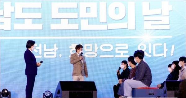 전남도, 도민의날 참여한마당 프로그램 사진 (4).jpg