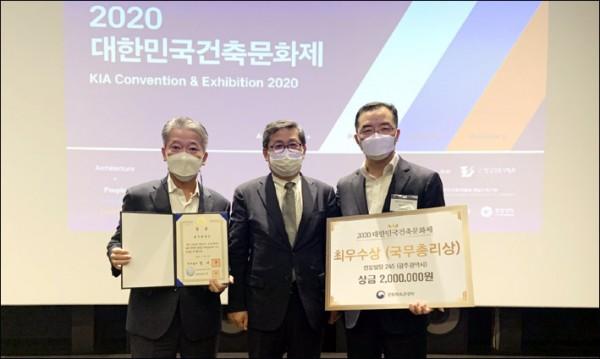 전일빌딩245, '2020 대한민국 공간문화대상' 최우수상.jpg