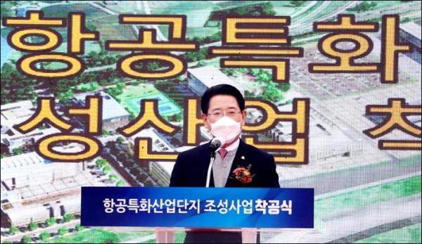 20201120 무안 항공 특화단지 착공식.jpg