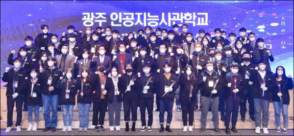 제1기 광주인공지능 사관학교 성과보고회 및 수료식.JPG