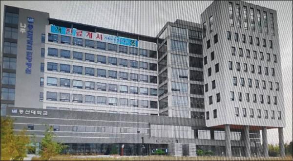나주동신대한방병원.jpg