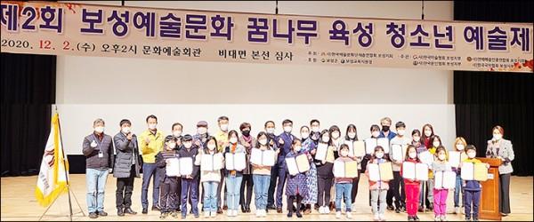 """보성예총 """"제2회 보성예술문화 꿈나무육성 청소년 예술제"""" 성료.jpg"""