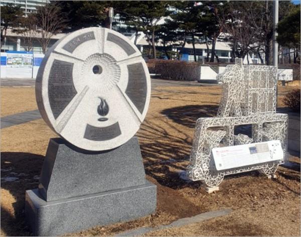시청앞 상무대 옛터 사적지 표지석.jpg