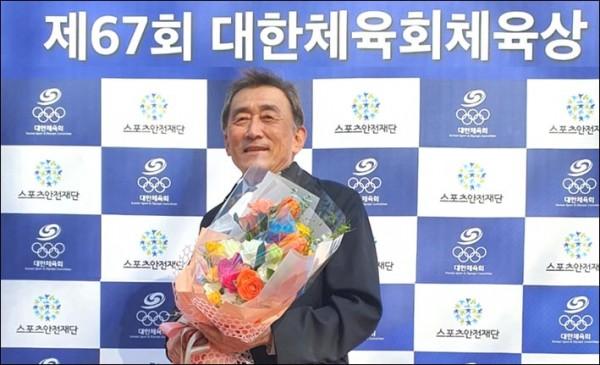 대한체육회 체육상(김현중).jpg