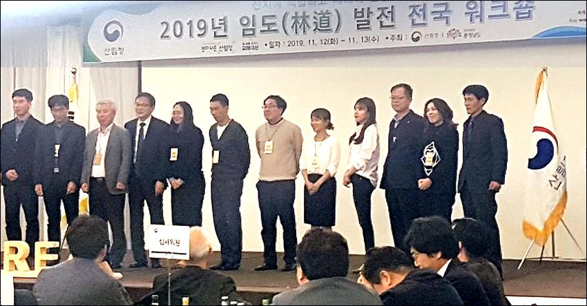 화순군, 2019년 임도 우수사례 산림청장상 수상 '영예'
