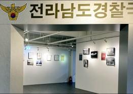 5.18기록관, 5.18민주화운동 시리즈전 개최