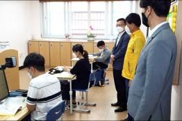 기아車 '밀알회', 광주세광학교에 책걸상 기증
