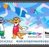 2019광주세계수영선수권대회 개막 기념우표 발행