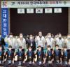 광주ㆍ전남선수단 전국체전 3일째 메달 경쟁 박차