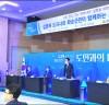 """김영록 전남도지사, """"느림보열차 경전선 능주역 거치도록 노력할 터"""""""