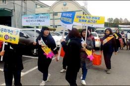 화순군보건소,  국내 사망률 1위 폐암 예방 캠페인 실시