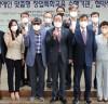 조선대 SW중심대학사업단, 장애인 맞춤형 창업특화교육 선정