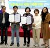 광주봉선청소년문화의집, 남구지역아동센터와 협약