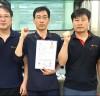 광주도시철도공사 열차안전운행 위한 특허 취득