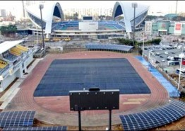 광주FC, 2020시즌 홈개막전 잠정 연기