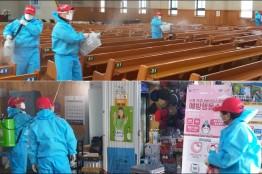 해병대 화순전우회, '코로나19' 방역 봉사 활동