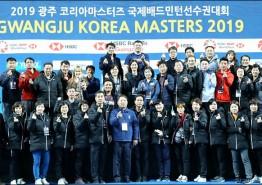 광주배드민턴협회, 시도협회 성과평가 1위 '영예'