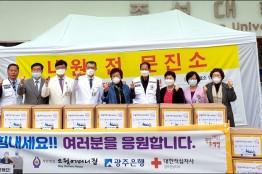 광주 오월어머니집, 조선대병원 등에 주먹밥 전달