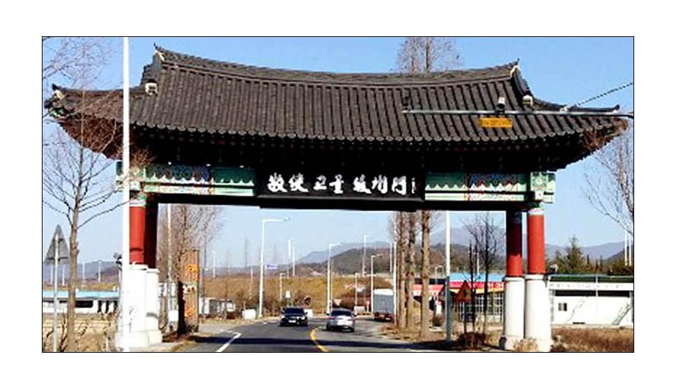"""""""화순 능주권역 관광산업 본격 전개된다"""""""
