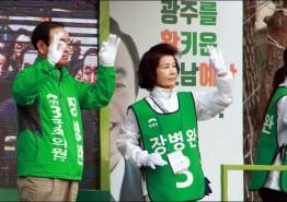 장병완 후보 21대 총선 일정 돌입