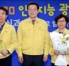 광주시, '3월의 공무원'에 오무술·김태순 주무관 선정