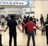 진도 국립남도국악원 '어린이날 특별문화체험' 운영