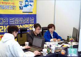 광주시, 광주청년 일경험드림 사업 '시동'