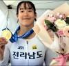 전남 김채연(전남체고) 자전거서 '3관왕' 영예