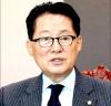 """박지원 전 대표, """"2020 간판개선사업 목포시 선정 환영"""""""